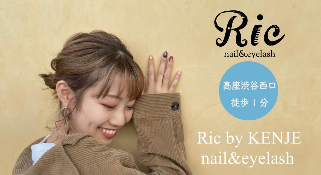 Ric nail&eyelash