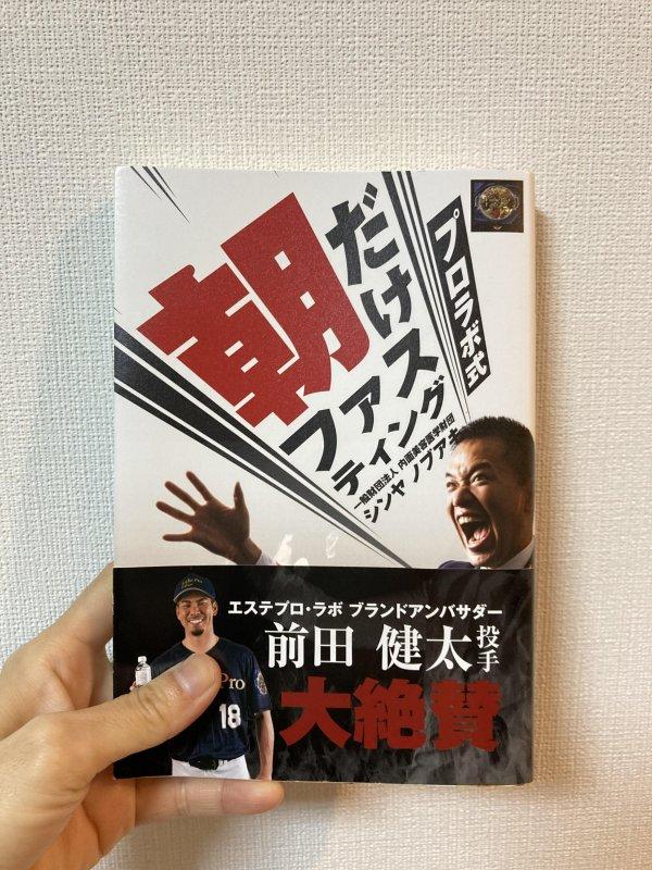 最近読んでる本♪