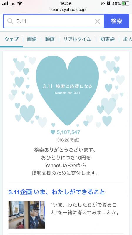 《abe》3.11