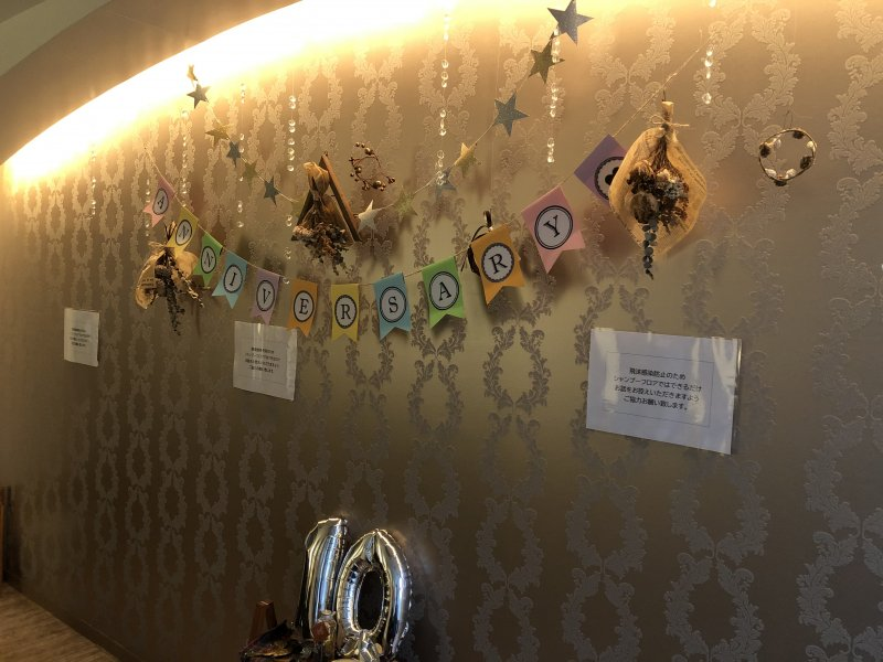 10周年感謝祭やっています!