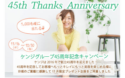 45TH THANKS ANNIVERSARY