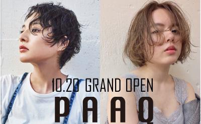 10月20日 藤沢南口に『paaq(パーク)』OPEN