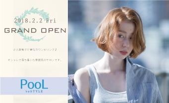 2018年2月2日 藤沢に『PooL by STYLE(プールバイスタイル)』OPEN