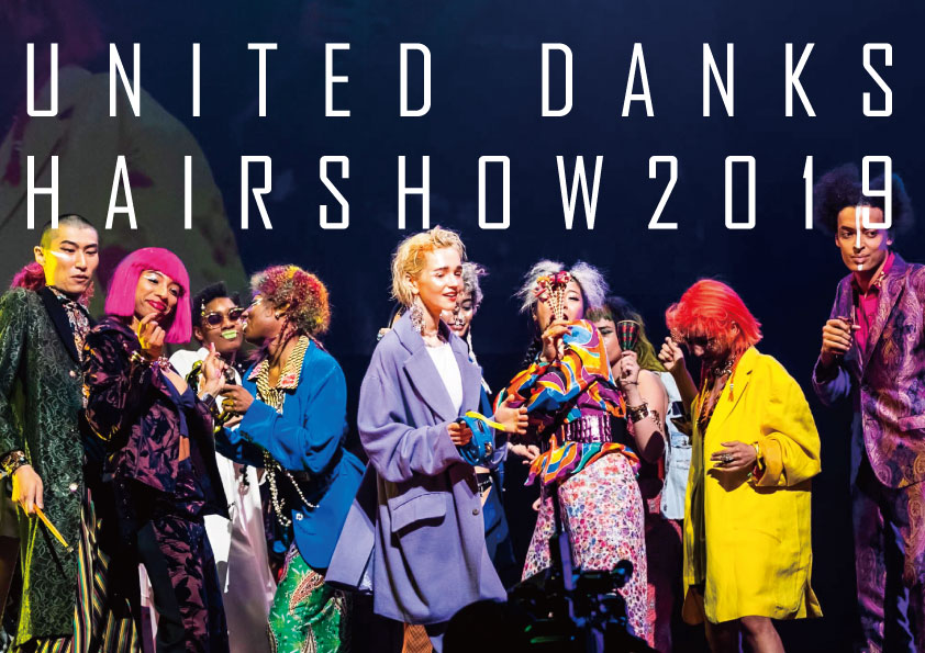 UNITED DANKS HAIRSHOW2019