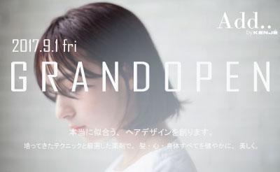 Add..byKENJE グランドオープン