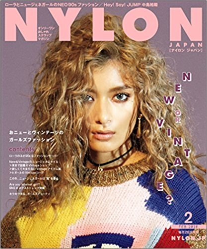 NYLON 2016年2月号