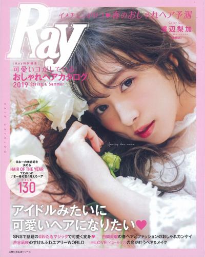 Ray2019Spring&Summerヘアカタログ掲載