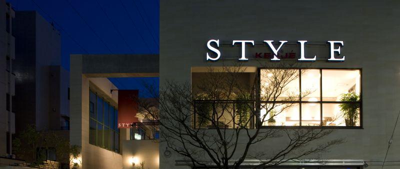 STYLE成城