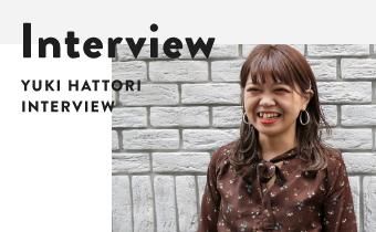 スタッフインタビュー Vol.2