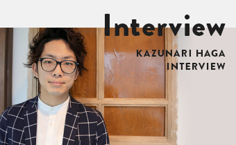 スタッフインタビュー vol.3
