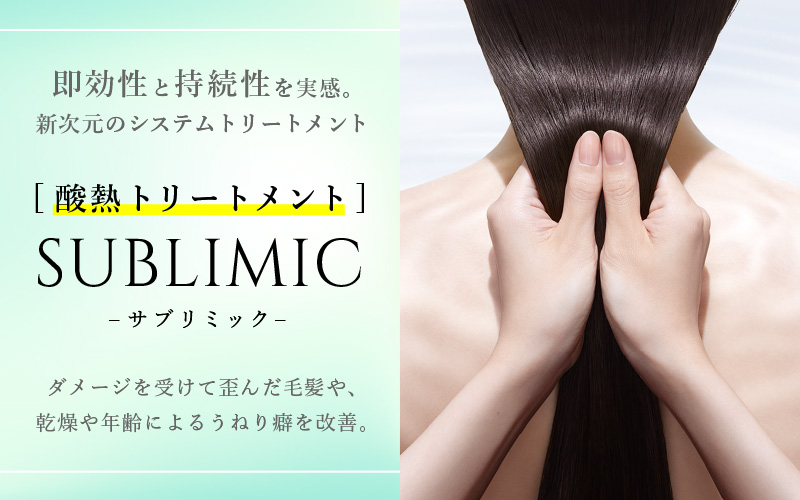 KENJE ODAKYU湘南GATE公式アプリ Beauty Merit